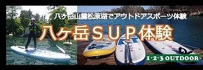 123outdoors